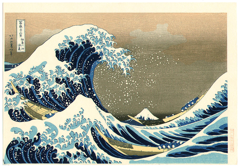 The above is just a random image used here to demonstrate the added feature of having a caption under an image. The image shows <b>the Great Wave off Kanagawa</b>, a woodblock print by the Japanese artist <b>Hokusai</b>.
